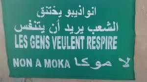 شعار سابق رفعه المنددون بالروائح / أرشيف الأخبار