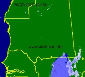تظهر هذه الخريطة توزع الأمطار اليوم عند الساعة الواحدة والربع ـ (الأخبار)