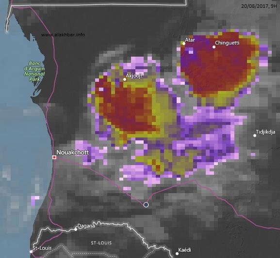 خارطة توزع الامطار صباح اليوم 20 أغسطس عند الساعة التاسعة