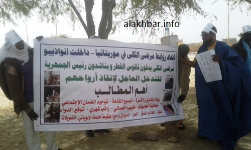 لخص المتظاهرون مطالبهم في هذه اللافتة / الأخبار