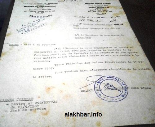 رسالة تقاعد المفتش البيطري أحمدو أبك اعتبر أنه لم يحصل على حقوقه كمفتش/ الأخبار