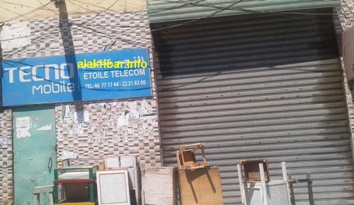 سوق الهواتف في المدينة تم إغلاقها بعد سريان قرار الداخلية/ الأخبار