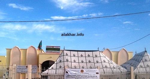 المركز الذي تم تدشينه صباح اليوم لصالح الأطفال من قبل حرم الرئيس والوزيرة والسلطات/ الأخبار