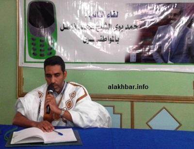 النائب البرلماني محمد ولد الشيخ محمد فاضل :نواذيبو ضحية الفسا وسوء التسيير واللامسؤولية/ الأخبار