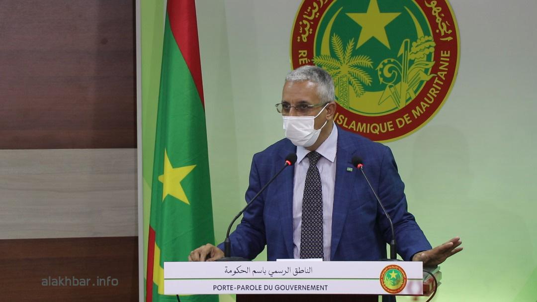 المختار ولد داهي: وزير الثقافة الناطق باسم الحكومة