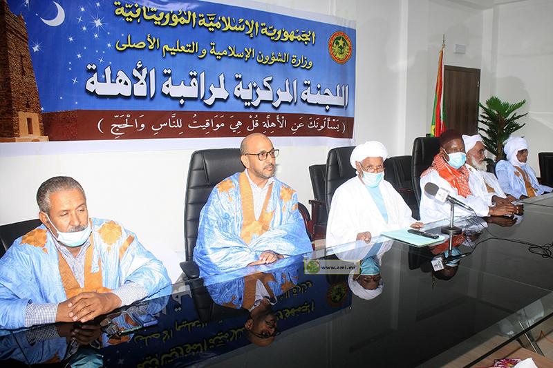 لجنة الأهلة خلال اجتماعها مساء الثلاثاء بمكاتب وزارة الشؤون الإسلامية