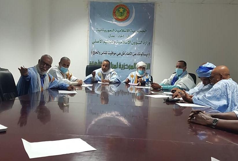 اللجنة المركزية لمراقبة الأهلة في موريتانيا خلال اجتماع سابق