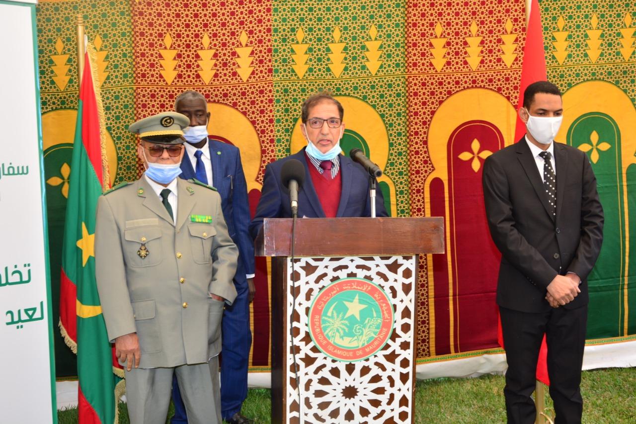 السفير الموريتاني في المغرب محمد ولد حناني خلال كلمته في الحفل