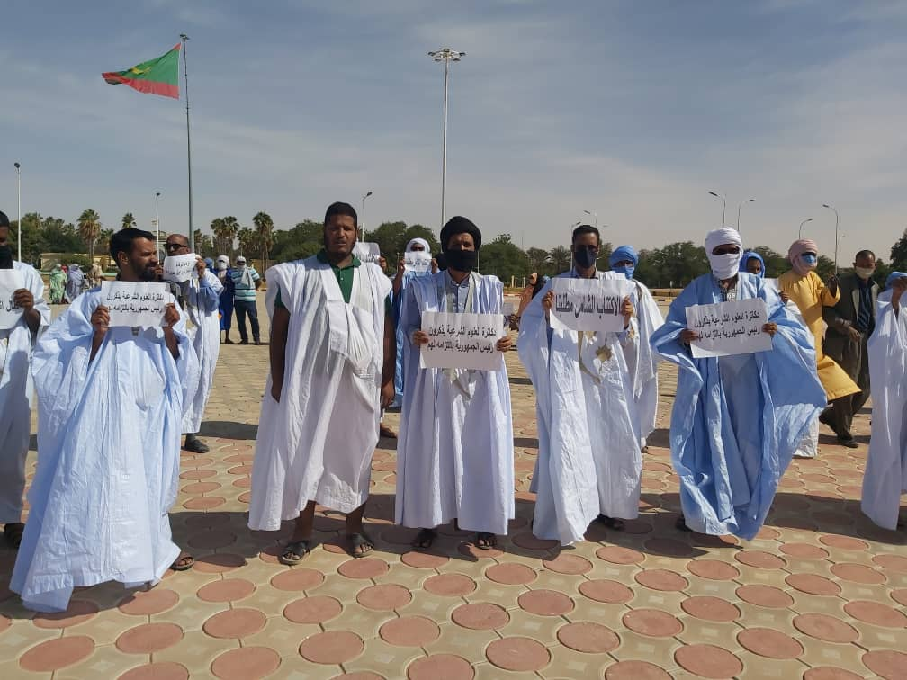 الدكاترة خلال تظاهرة سابقة للمطالبة بالاكتتاب