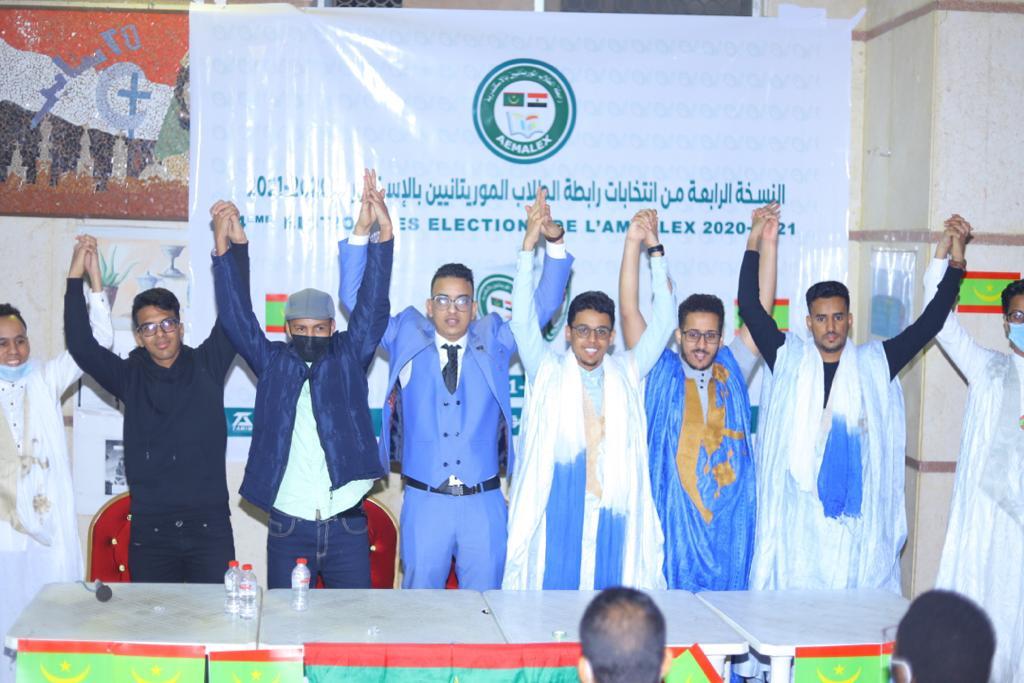 المكتب الجديد لرابطة الطلاب الموريتانيين في الاسكندرية