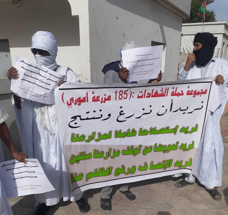 جانب من احتجاجات المزارعين من حملة الشهادات أمام وزارة التنمية الريفية