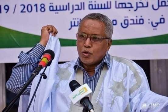 رئيس قسم القانون العام بجامعة نواكشوط العصرية الدكتور محمد الداه عبد القادر قدم استقالته من منصبه