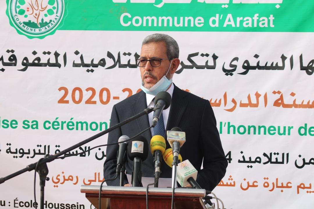 عمدة بلدية عرفات الحسن ولد محمد خلال كلمته في حفل تكريم المتفوقين