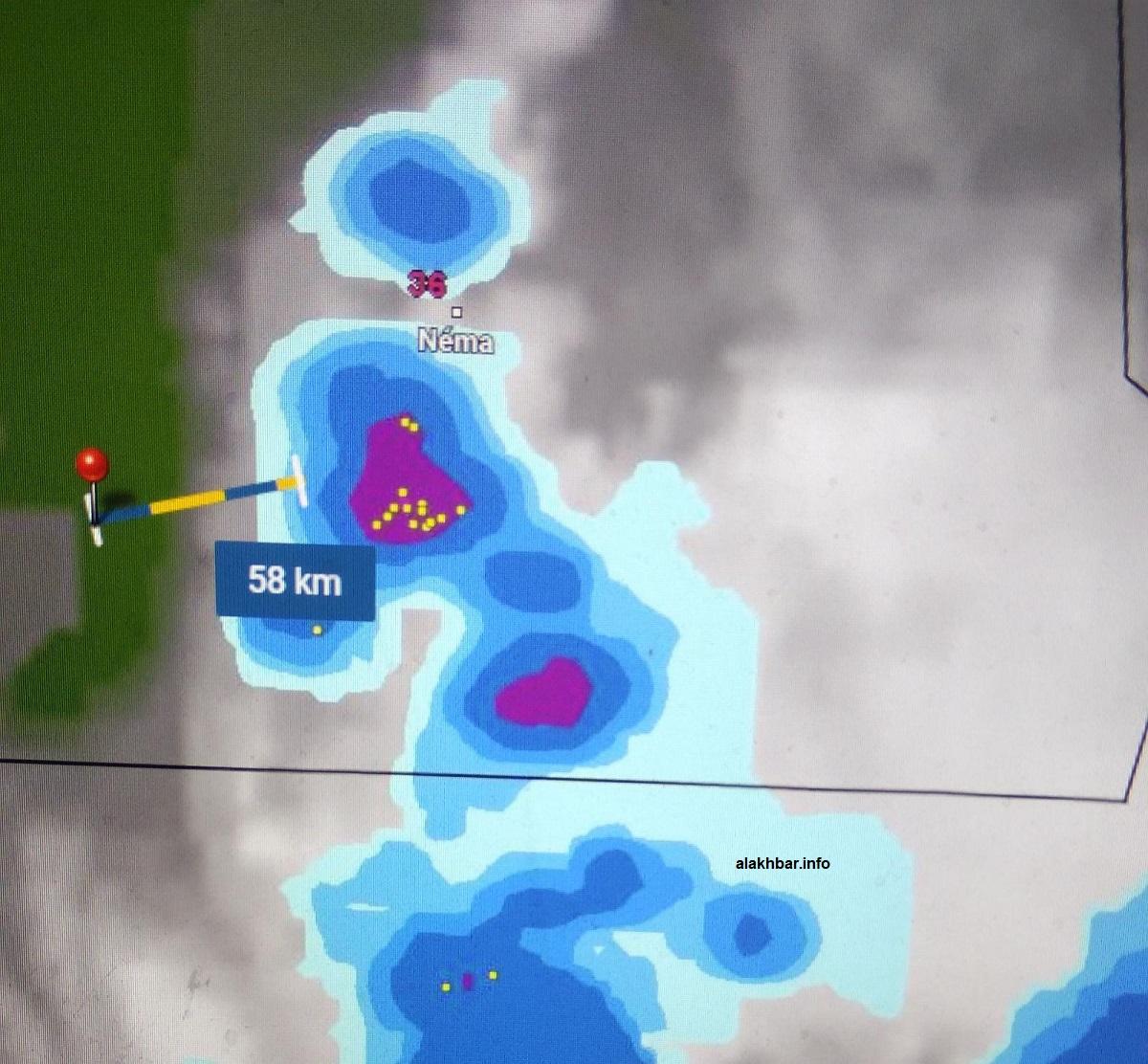 انتشار السحب في أجواء الحوض الشرقي عند الساعة 22:05