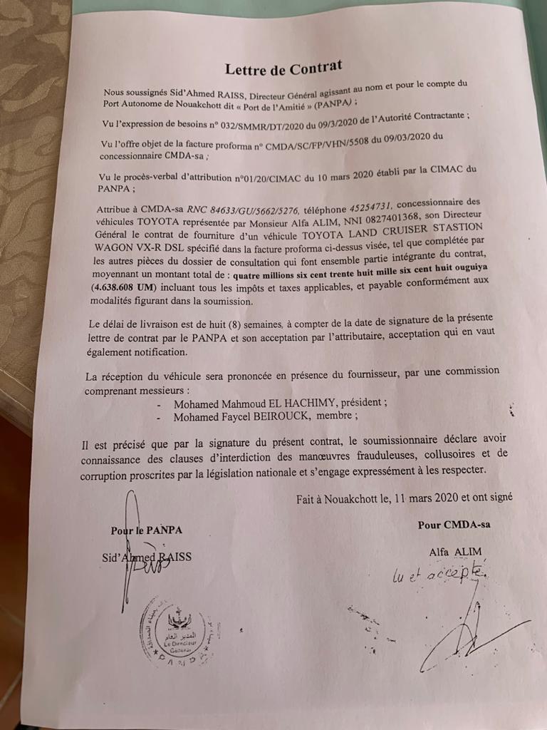 """عقد شراء السيارة من ممثلية شركة """"تويوتا"""" في موريتانيا"""