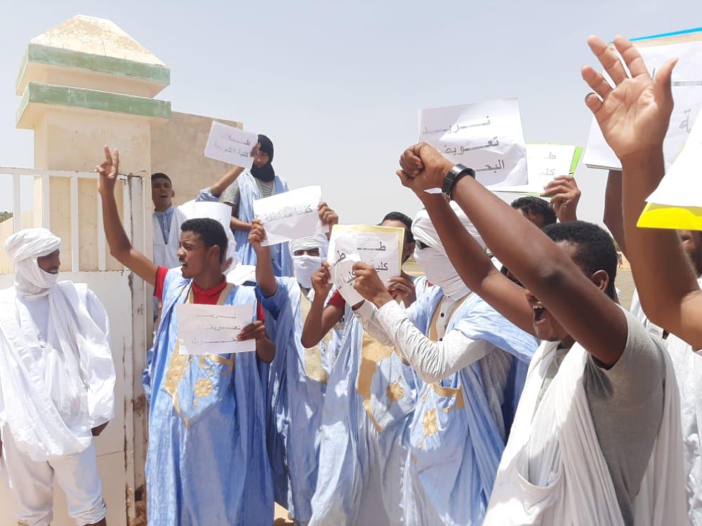 الطلاب خلال وقفتهم الاحتجاجية اليوم أمام رئاسة الجامعة