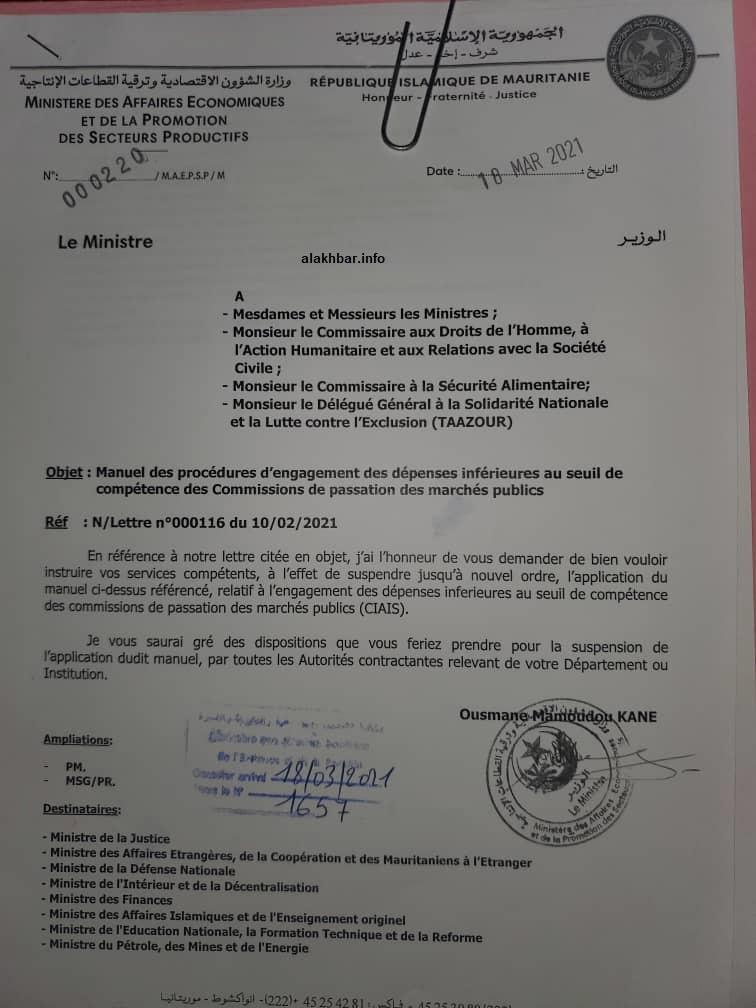 تعميم وزير الاقتصاد وترقية القطاعات الإنتاجية عثمان مامادو كان