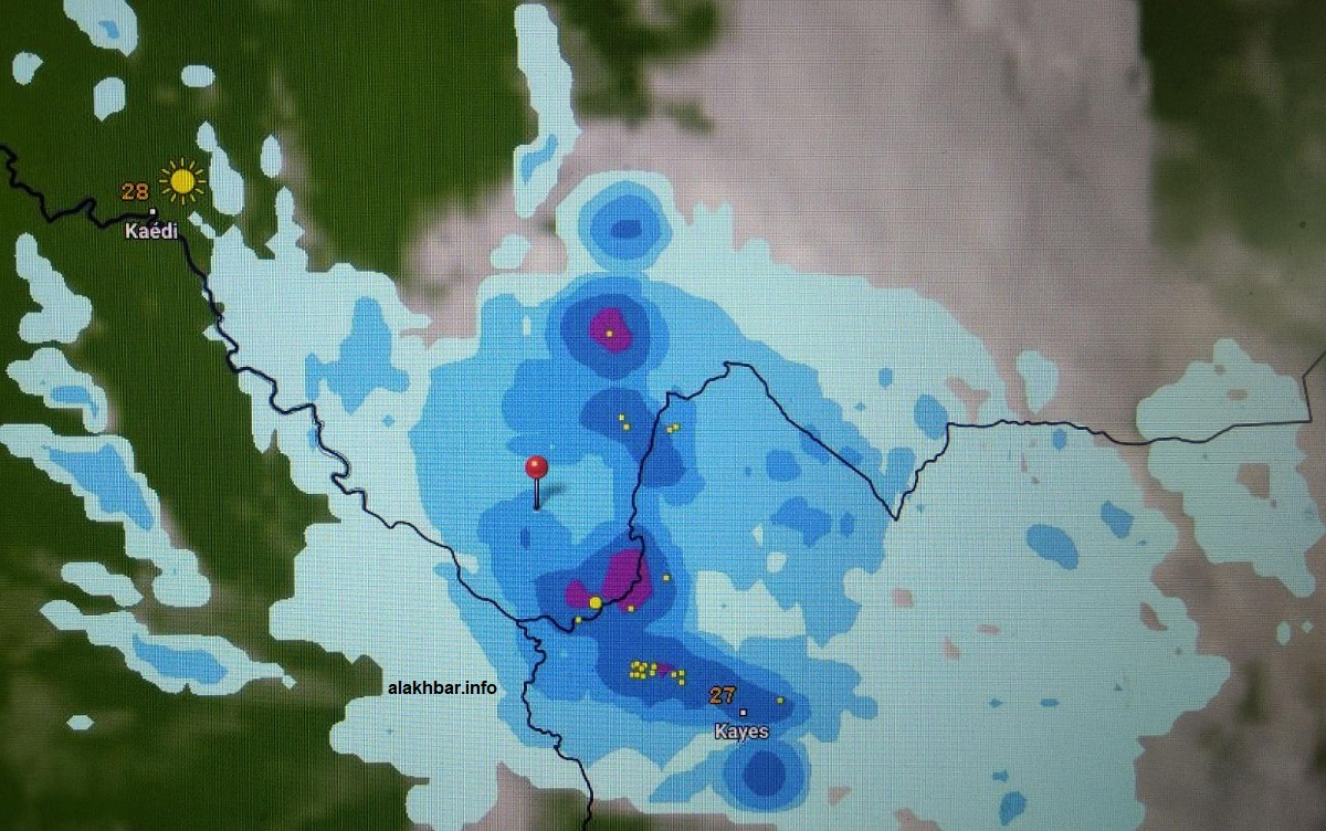 خارطة انتشار السحب عند الساعة 09:50 وتوجد الإشارة عند مدينة سيلبابي عاصمة ولاية كيد ماغا