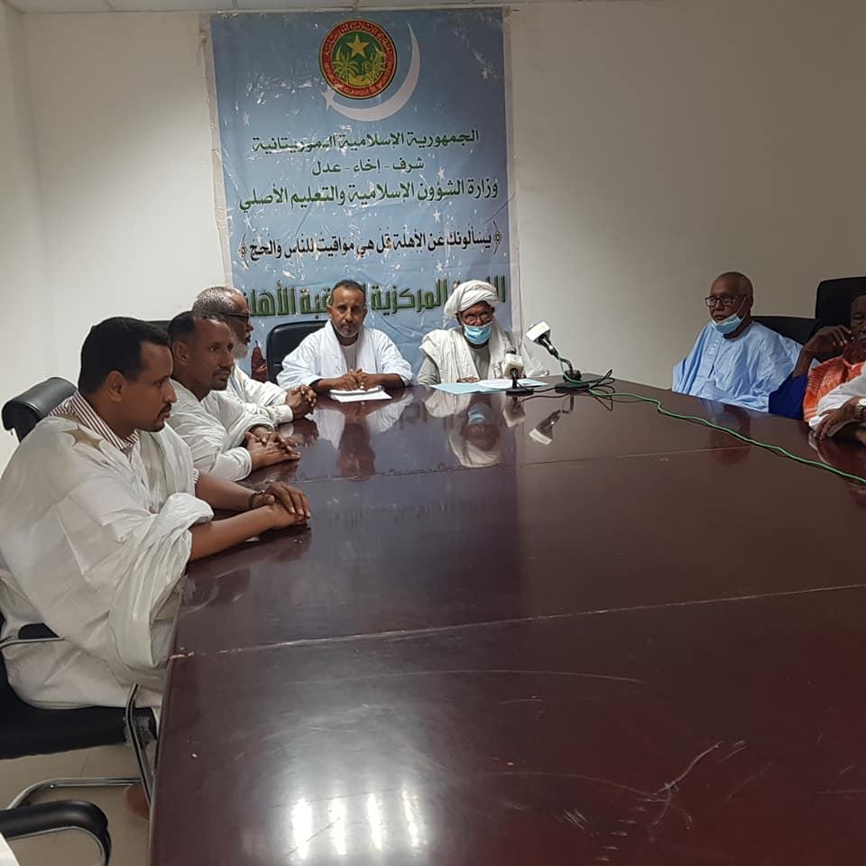 لجنة الأهلة خلال اجتماعها مساء الجمعة بمباني وزارة الشؤون الإسلامية (الوزارة)