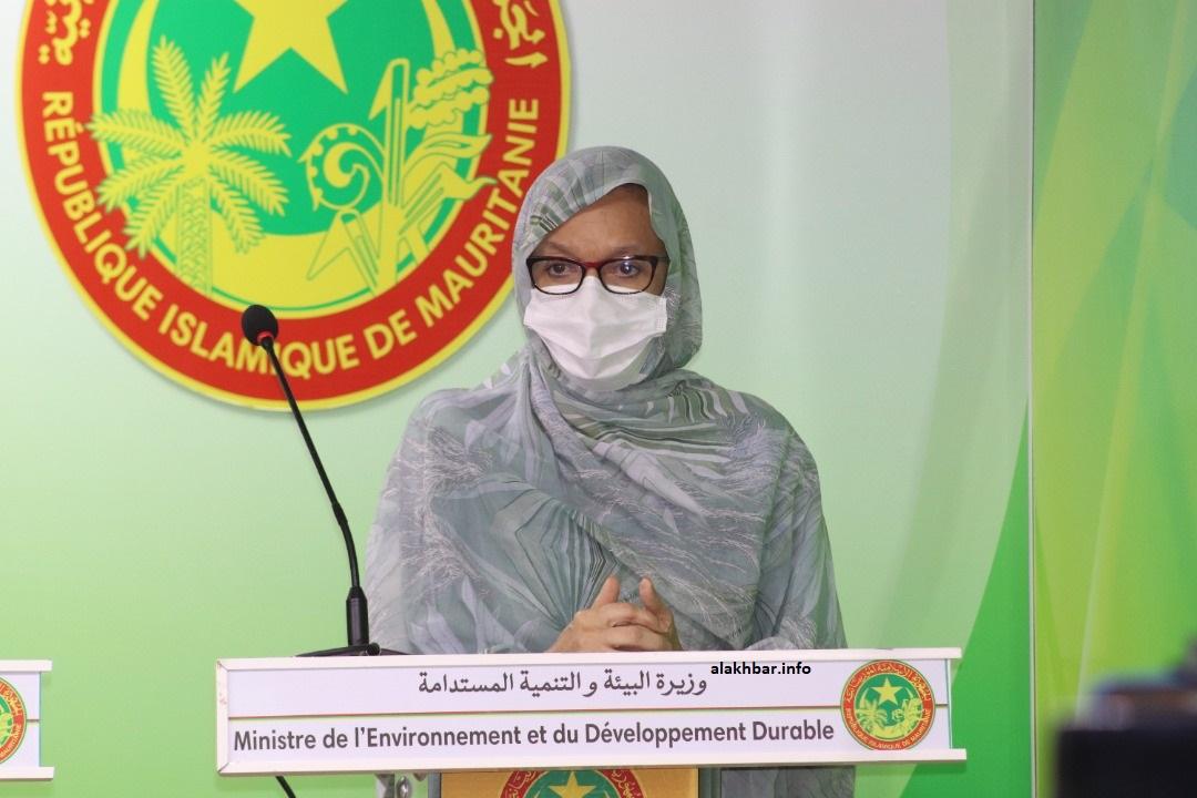 وزيرة البيئة والتنمية المستدامة مريم بكاي خلال مؤتمر صحفي مساء الأربعاء (الأخبار)