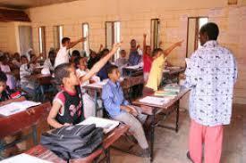 تلاميذ داخل أحد الفصول الدراسية