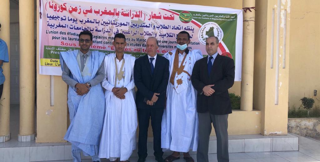 رئيس المركز مع مسؤولين في اتحاد الطلبة والمتدربين الموريتانيين
