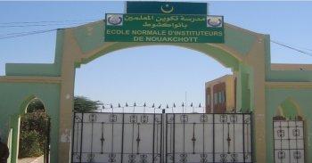 مدخل مدرسة تكوين المعلمين بنواكشوط