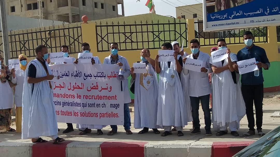 جانب من الوقفة الاحتجاجية للأطباء العاطلين أمام مكاتب وزارة الصحة