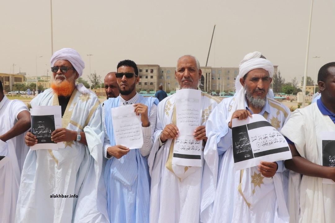 جانب من وقفة الأئمة اليوم أمام القصر الرئاسي بنواكشوط (الأخبار)