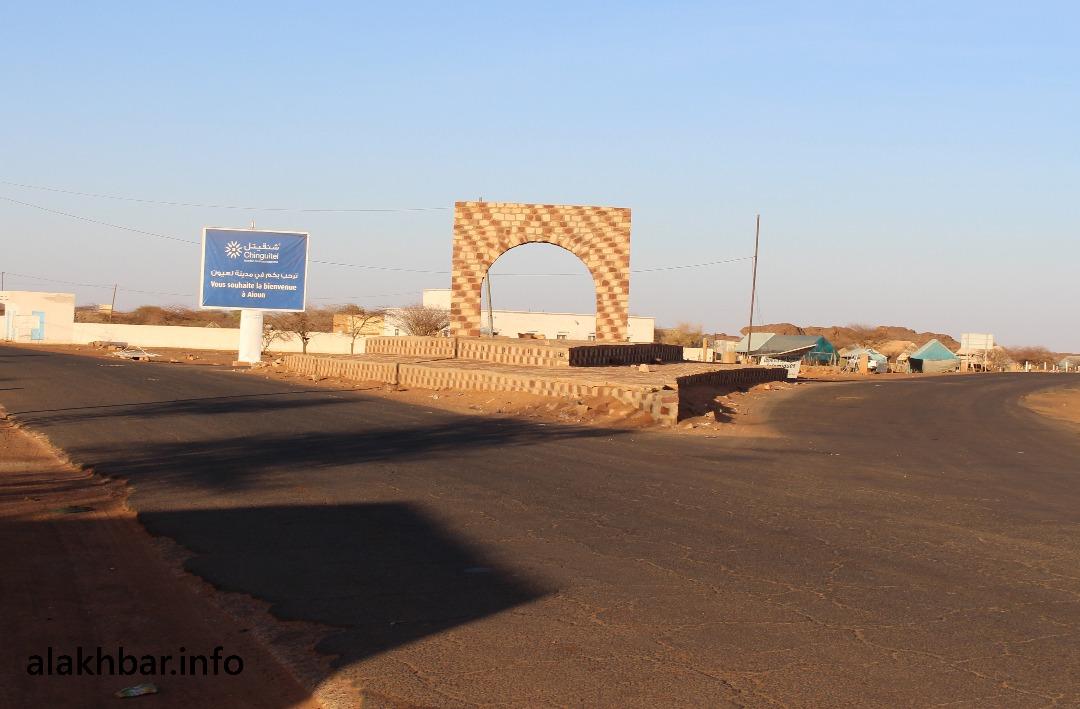 مدخل مدينة العيون عاصمة ولاية الحوض الغربي (الأخبار - أرشيف)