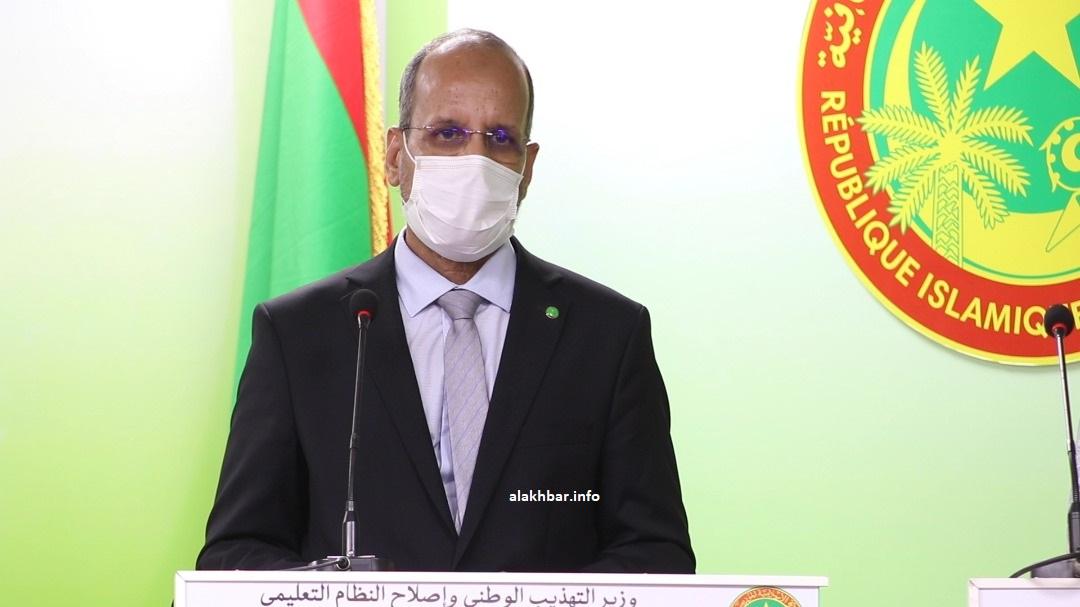 وزير التهذيب الوطني وإصلاح النظام التعليمي بموريتانيا محمد ماء العينين ولد أييه خلال المؤتمر الصحفي مساء اليوم (الأخبار)