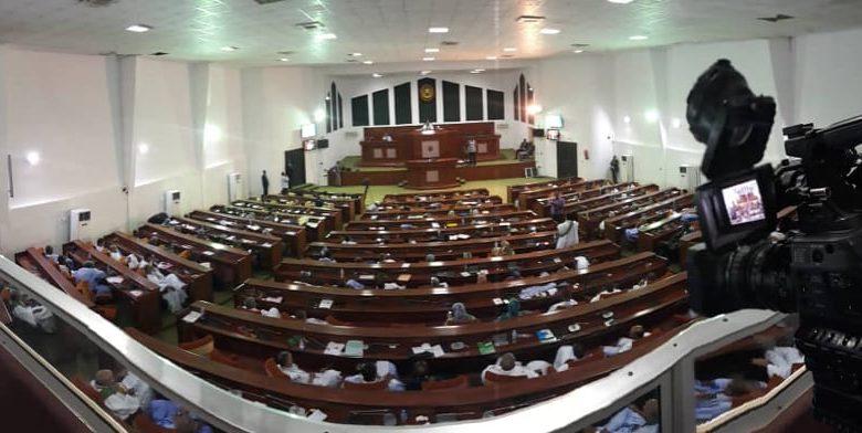البرلمان الموريتاني خلال جلسة سابقة