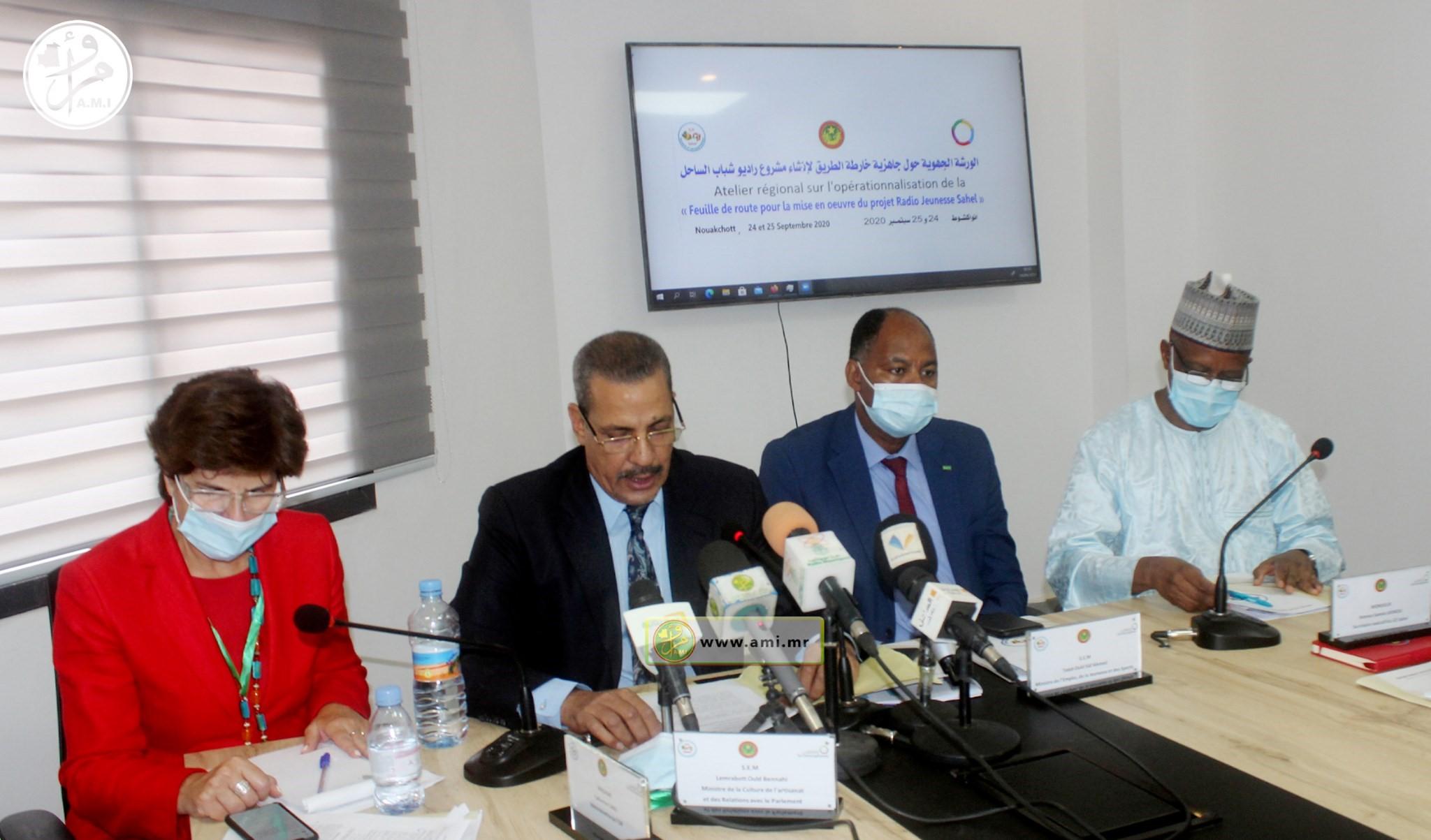 منصة افتتاح الورشة اليوم في مقر الأمانة الدائمة لمجموعة دول الساحل بنواكشوط (وما)