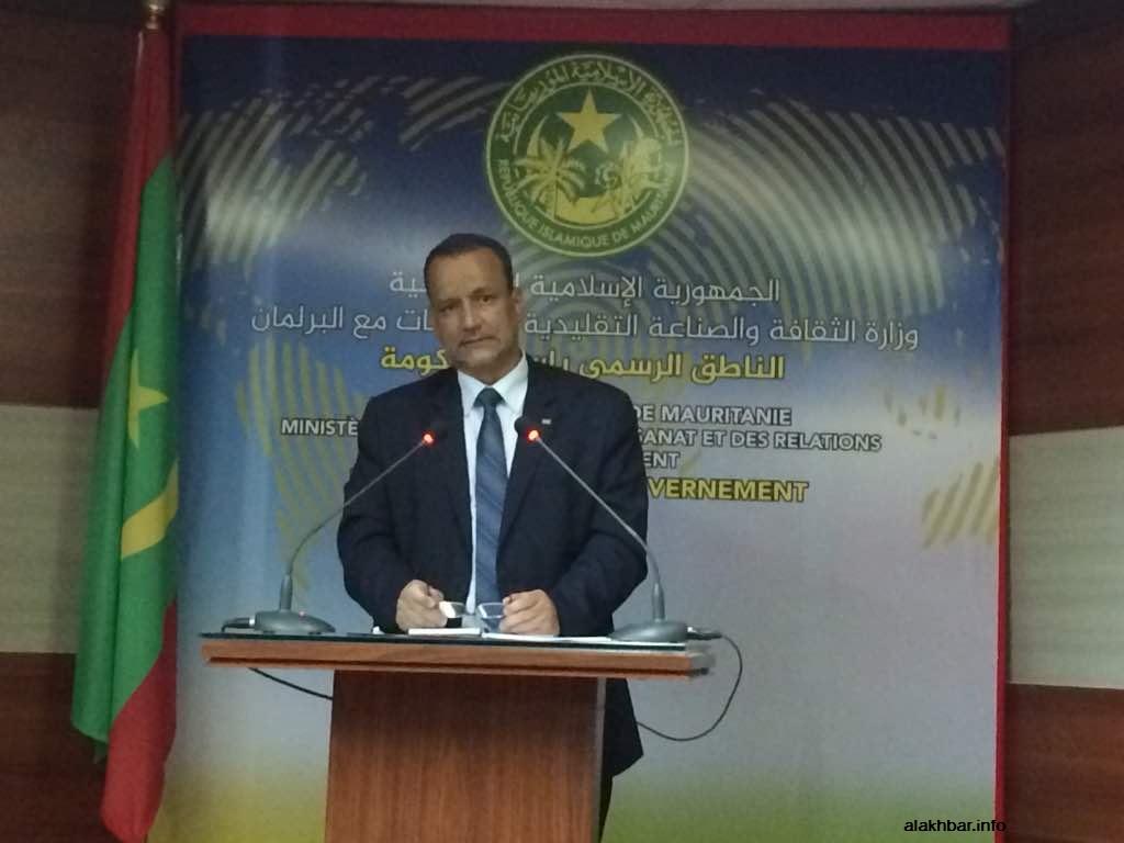 وزير الخارجية إسماعيل ولد الشيخ أحمد خلال مؤتمر صحفي سابق (الأخبار - أرشيف)
