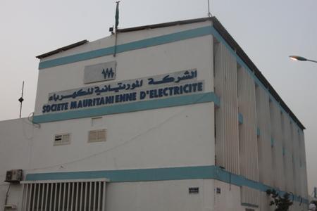 """مباني إدارة الشركة الموريتانية للكهرباء """"صوملك"""" وسط نواكشوط"""