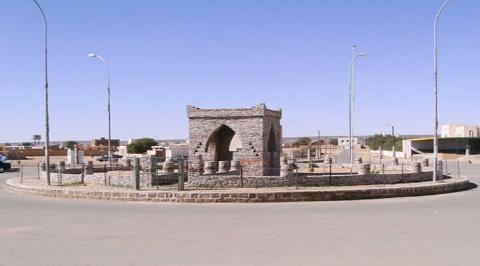 وسط مدينة أطار عاصمة ولاية آدرار