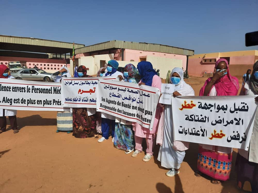 عمال في القطاع الصحي خلال احتجاجهم الثلاثاء
