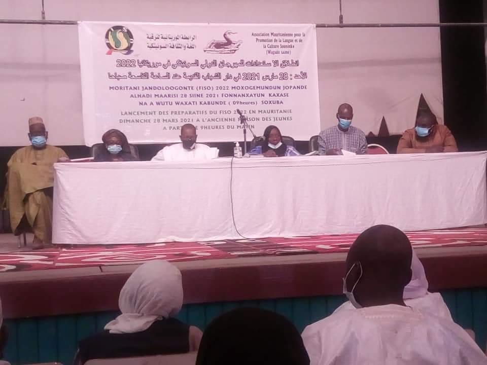 انطلاق تحضيرات المهرجان الدولي للسوننكي بموريتانيا