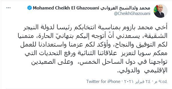 نص تغريدة الرئيس محمد ولد الغزواني