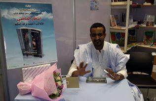 """الكاتب ولد إسلم خلال توقيع مجموعته القصصية """"انتظار الماضي"""""""