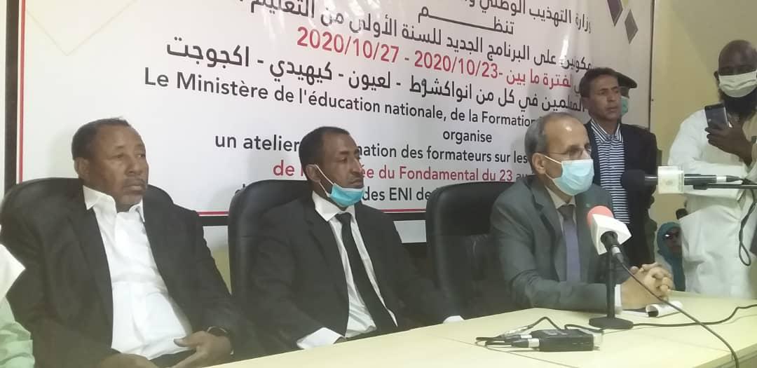 وزيرالتهذيب الوطني والتكوين التقني والإصلاح محمد ماء العينين ولد أييه خلال اختتام الورشات