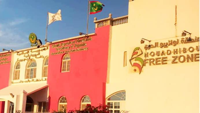 مبنى المنطقة الحرة في نواذيبو