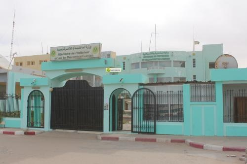 مباني وزارة الداخلية واللا مركزية