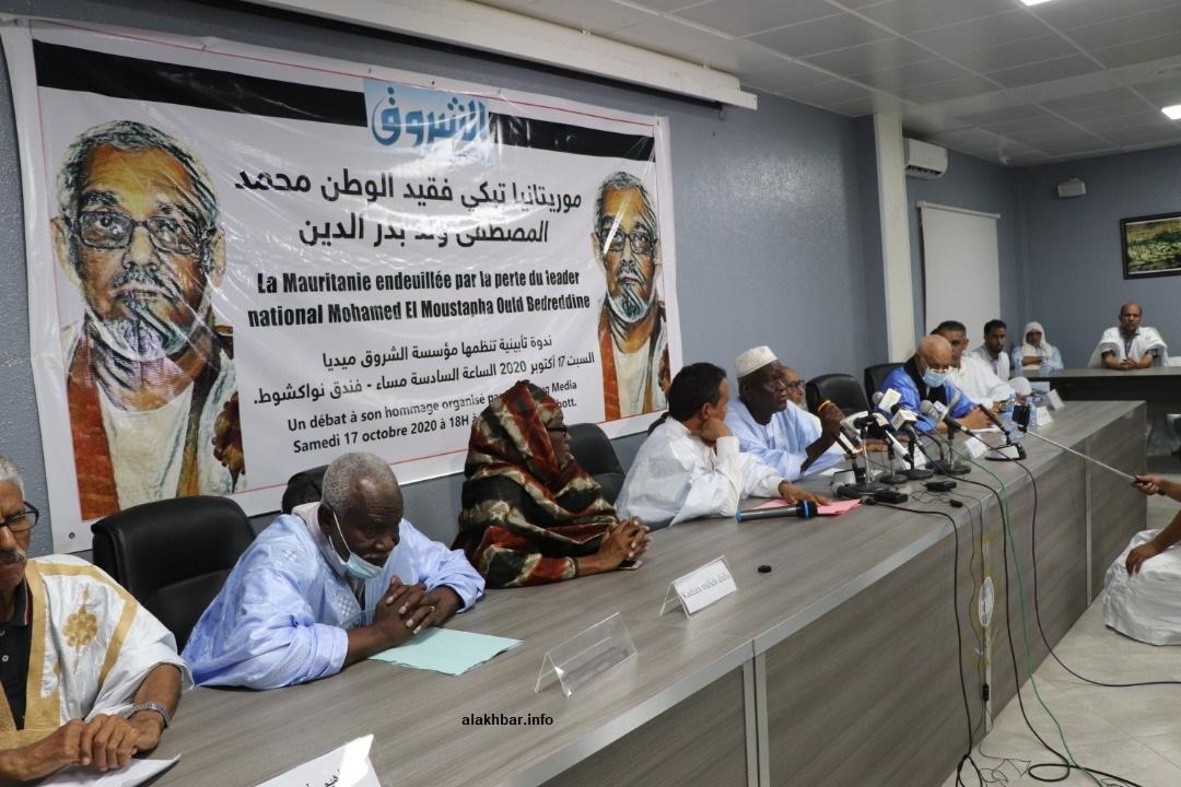منصة الندوة التأبينية مساء اليوم في نواكشوط (الأخبار)