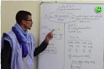 كتبه الأستاذ صدام أيوب إسحاق - نواكشوط 2021.08.01
