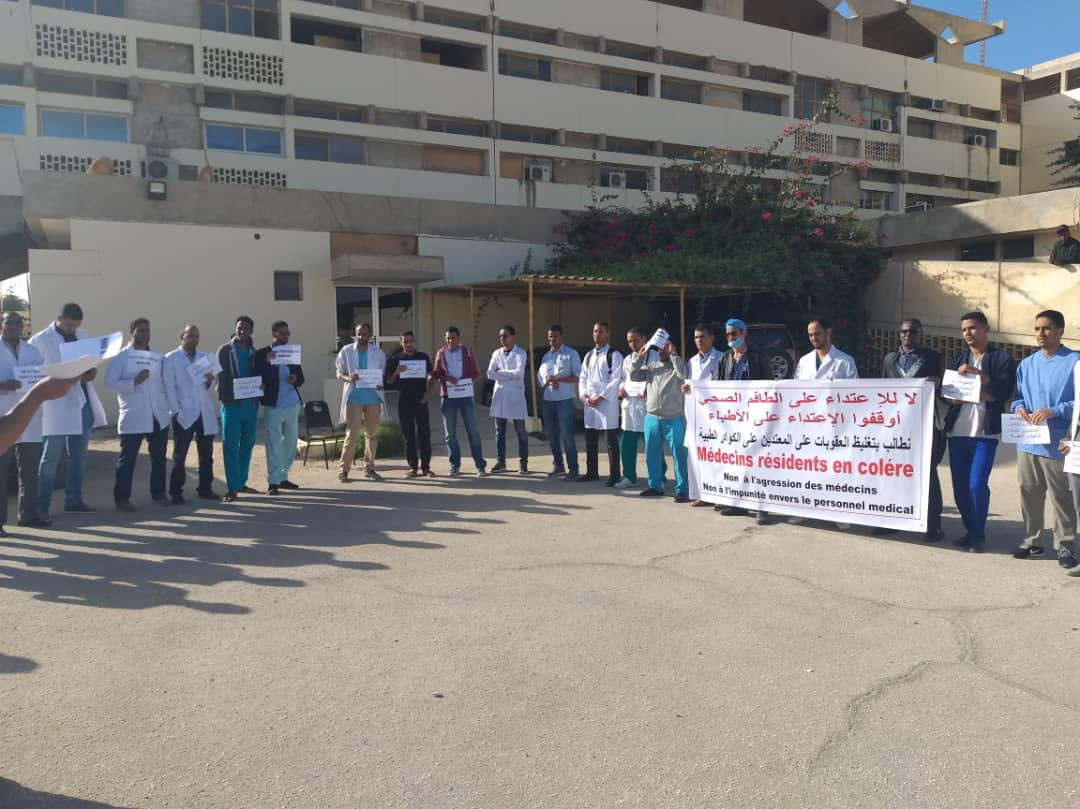 الأطباء خلال وقفة احتجاجية سابقة
