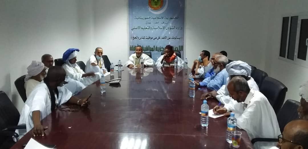 اللجنة المركزية للأهلة خلال اجتماعها الليلة بمباني وزارة الشؤون الإسلامية والتعليم الأصلي
