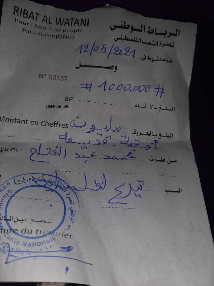 وصل تبرع الوزير السابق ولد عبد الفتاح لدعم الشعب الفلسطيني