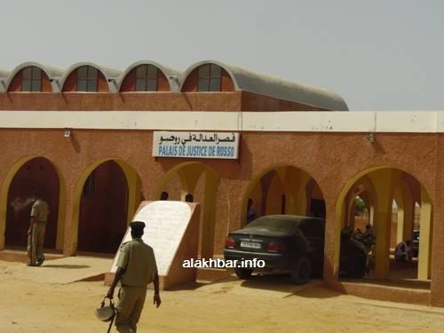 قصر العدل في مدينة روصو عاصمة ولاية الترارزة (الأخبار - رشيف)