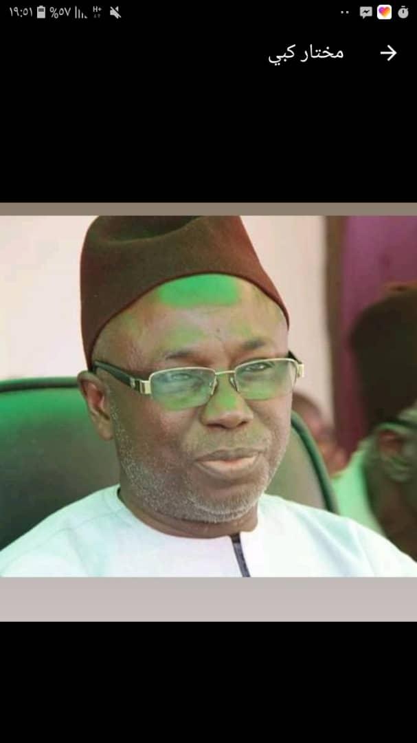 مختار كبي: رئيس التجمع الإسلامي السنغالي